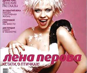 Russian Celebrity Fakes